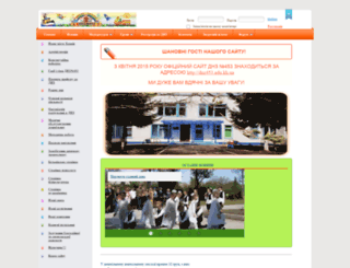 dnz453.klasna.com screenshot