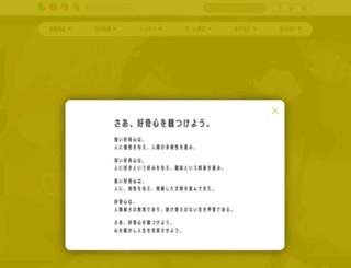 do-ra.org screenshot
