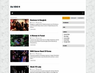 do-vdo9.blogspot.com screenshot