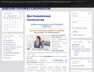 do.inep.ru screenshot