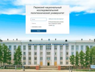 do.pstu.ru screenshot