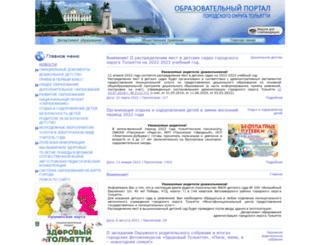 do.tgl.ru screenshot