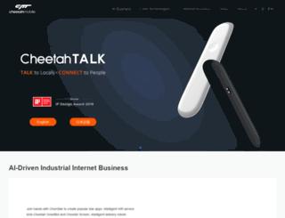 do1.keniu.com screenshot