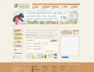 do556.jp screenshot