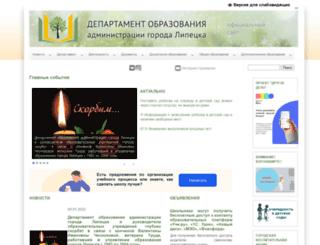doal.ru screenshot