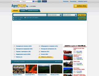 dobrich.agropazar.bg screenshot