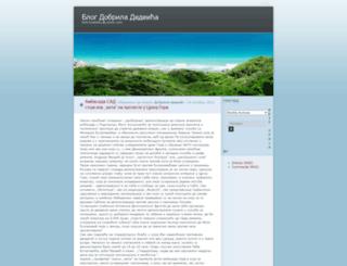 dobrilodedeic.wordpress.com screenshot