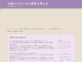 dobritz.info screenshot