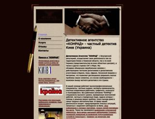 dobrobut.biz.ua screenshot