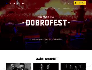 dobrofest.info screenshot