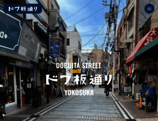 dobuita-st.com screenshot
