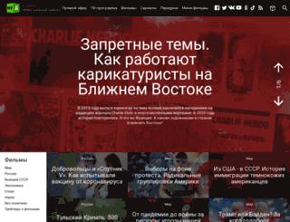 doc.rt.com screenshot
