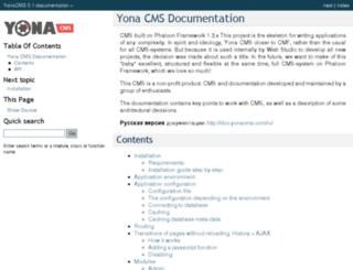 doc.yonacms.com screenshot