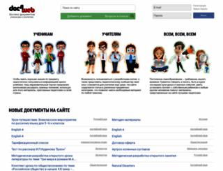doc4web.ru screenshot