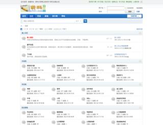 doc521.com screenshot