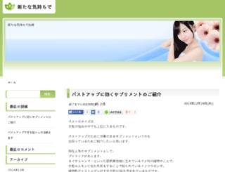 docksfloating.com screenshot