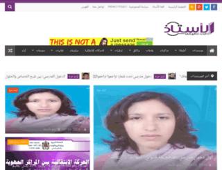 docprof.com screenshot