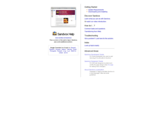 docs.karelia.com screenshot