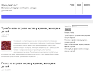 doctor-diagnost.ru screenshot