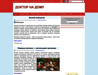 doctor-na-domu.info screenshot