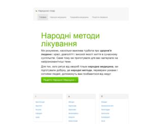doctor.wpoonline.com screenshot
