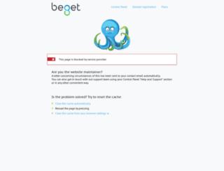 doctoribolit.ru screenshot