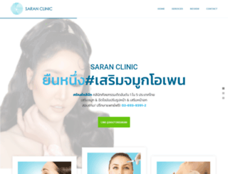 doctorsaran.com screenshot