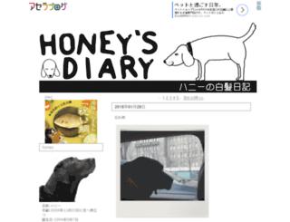 dogcafe-honey.a-thera.jp screenshot