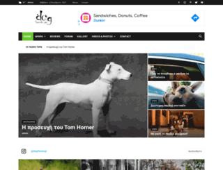 dogforum.gr screenshot