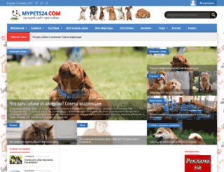 doggy-puppy.ru screenshot