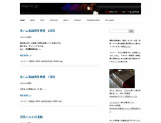 dogmap.jp screenshot