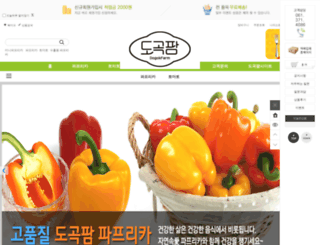 dogokfarm.com screenshot