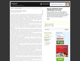 dogosh.blogspot.com screenshot