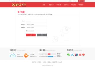 dogstarspace.com screenshot