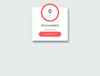 doguhayvancilik.com screenshot
