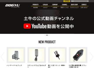 dogyu.jp screenshot