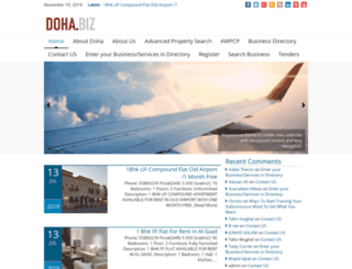 doha.biz screenshot