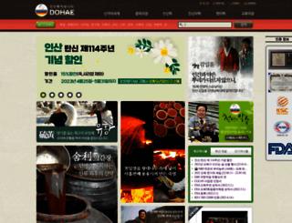 dohae.com screenshot