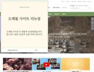 dohaemall.com screenshot