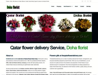 dohaflorist.com screenshot