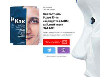 dohodnaavtopilote.ru screenshot