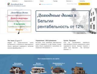 dohodniydom.com screenshot
