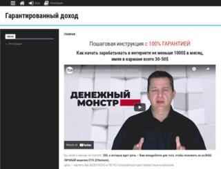 dohodonline.info screenshot