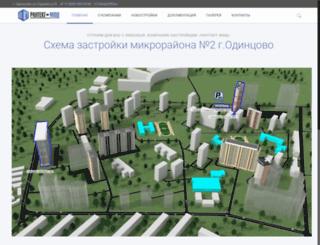 dohodvsegda.ru screenshot