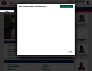 doinepal.gov.np screenshot