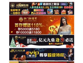 doit-1111.com screenshot