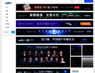 doit.com.cn screenshot