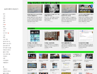 doitnow61.tistory.com screenshot