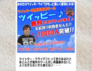 dokaaan.com screenshot