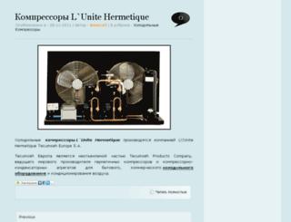 dokaholod.com screenshot